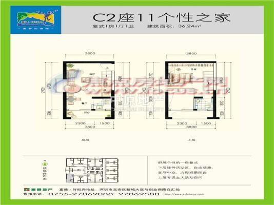 带火炕平房平面设计图展示