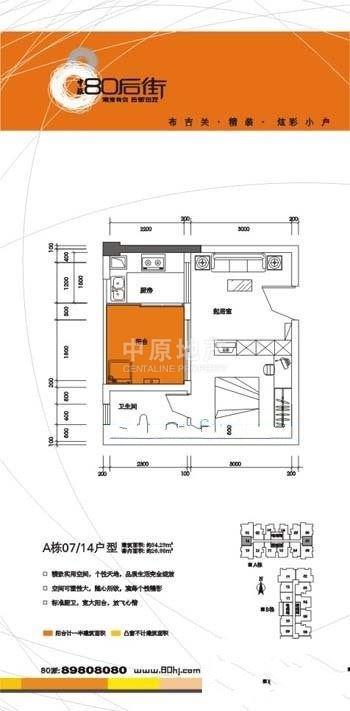 立体小房结构图片