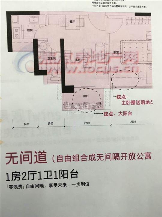 地铁设计图纸联系单