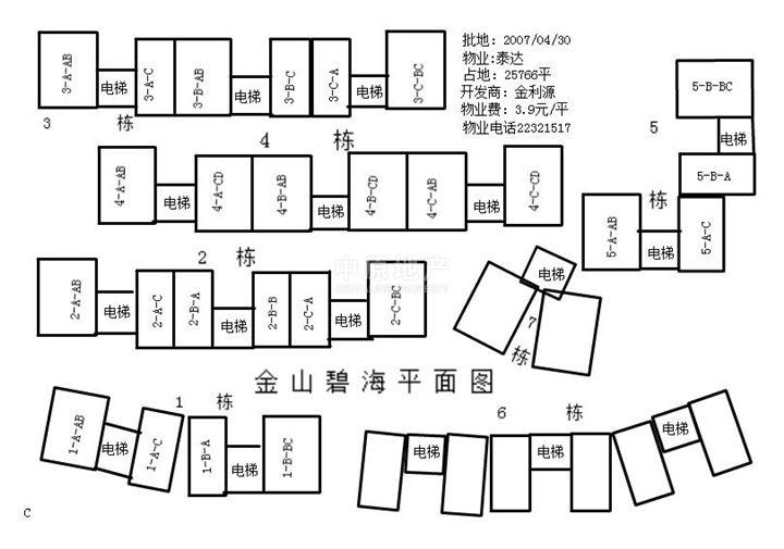 电路 电路图 电子 原理图 720_505