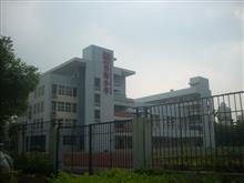 西乡碧海小学